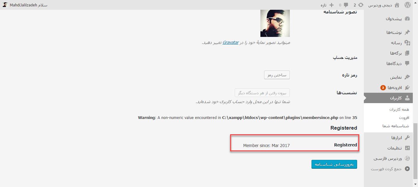 register-date