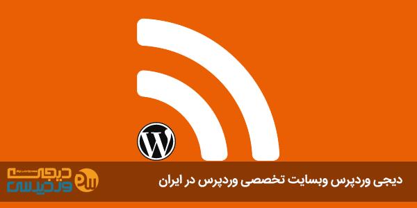 RSScontent