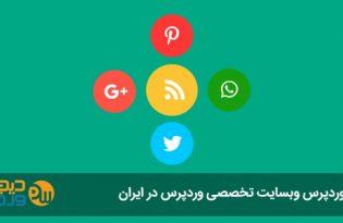 social-RSS