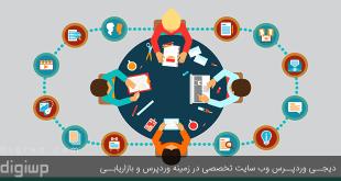 خلاصه نویسی اصل اول تولید محتوا