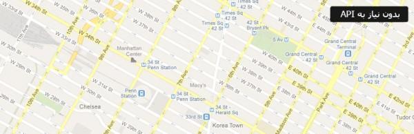 افزونه نقشه گوگل برای ابزارک وردپرس