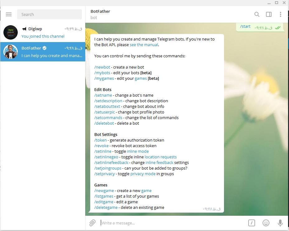 آموزش ساخت ربات تلگرام