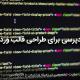 کد های وردپرسی برای طراحی قالب وردپرس