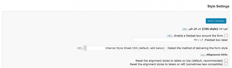 ایجاد فرم در وردپرس با افزونه Fast Secure Contact Form
