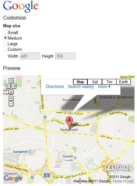 قرار دادن نقشه محل مورد نظر در صفحه تماس با ما