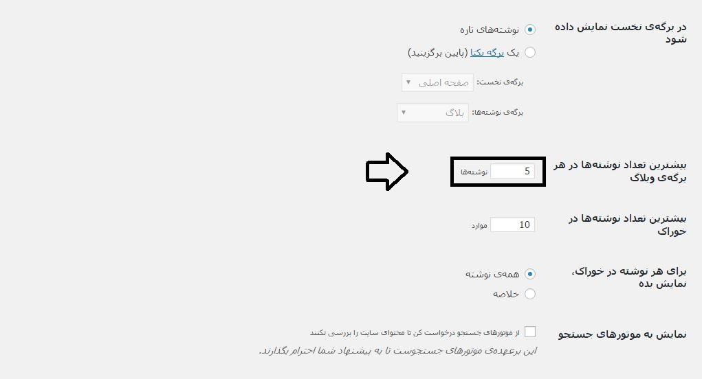 آموزش قرار دادن کد تبلیغات کلیکی در وب سایت