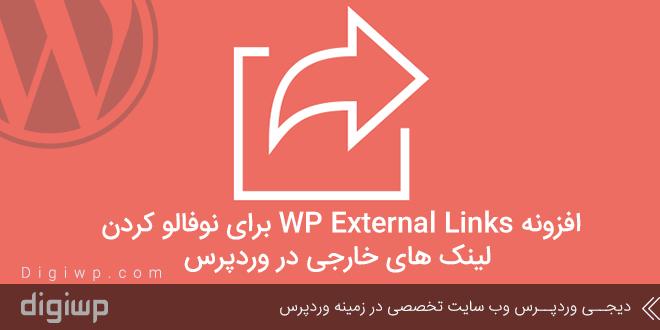 wp-external-links-plugin-digiwp