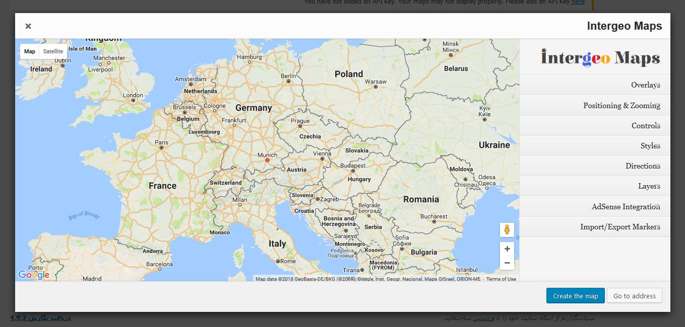 پنجره افزونه Intergeo Maps