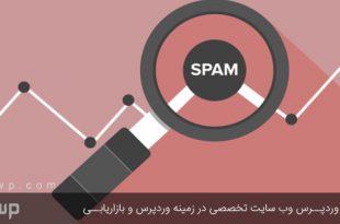 شنایایی محتوا اسپم توسط گوگل با ترفند فشردهسازی