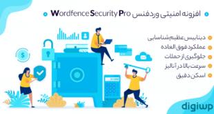 افزونه وردفنس، افزونه Wordfence Security Pro