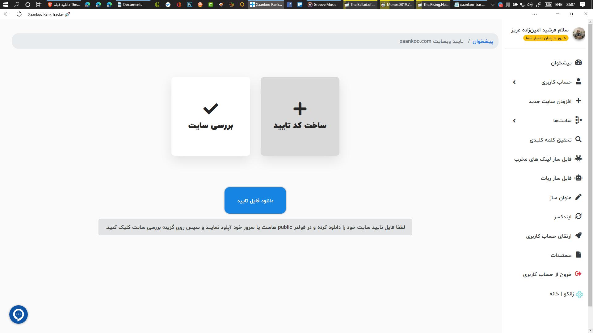 Screenshot_446.png
